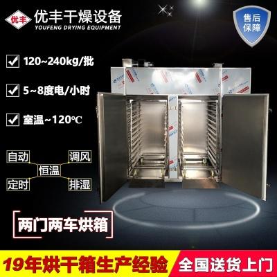 CT-C-I型/RXH-14-C型热风循环烘箱/两门两车烘箱