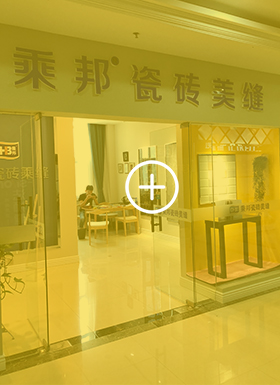 淮安美缝剂代理加盟