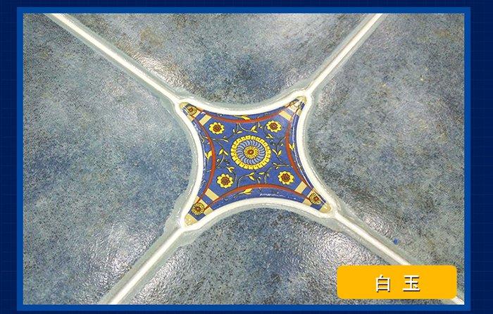 陶瓷泥美缝效果图