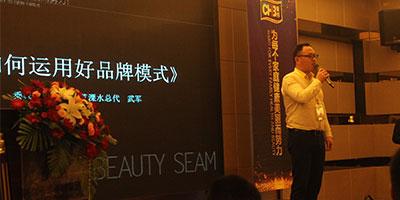 真瓷胶厂家-乘邦优秀代理分享美缝活动策略