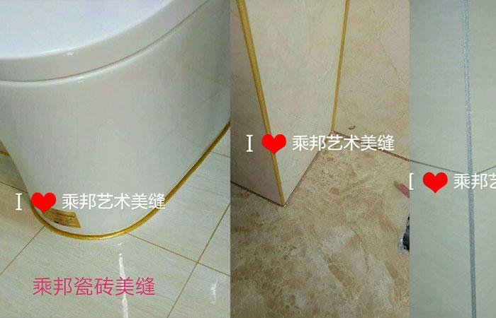 杭州美缝剂加盟施工