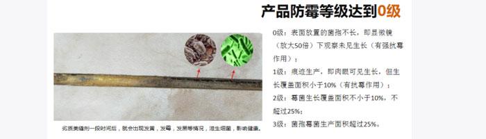 陶瓷泥美缝剂发霉