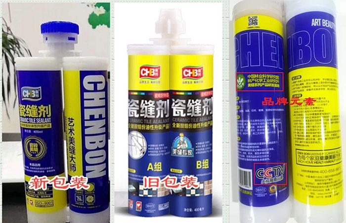瓷砖美缝剂含甲醛吗