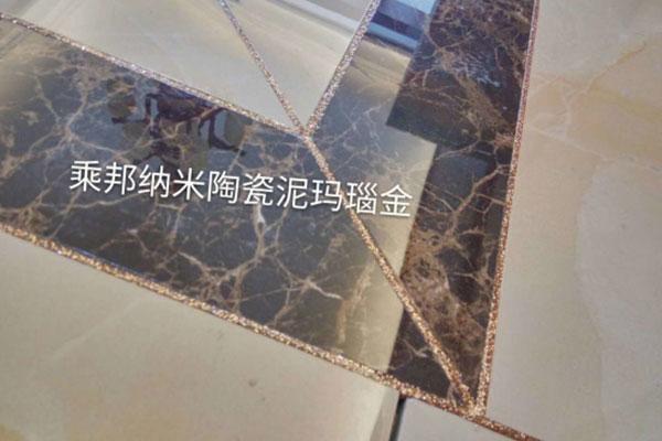 瓷砖美缝施工价格