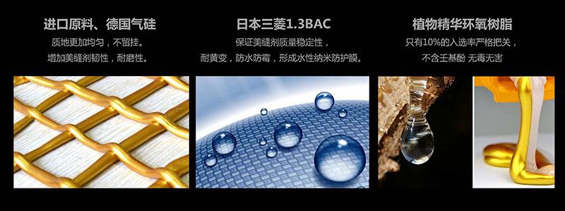 中式装修效果图瓷砖美缝