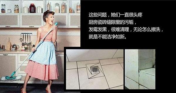 瓷砖美缝剂厂家