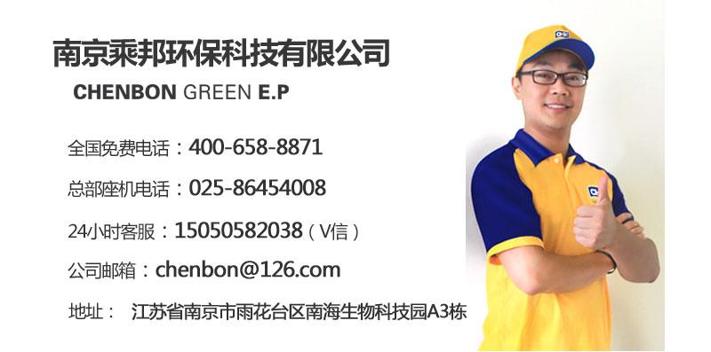 南京美缝剂多少钱一米