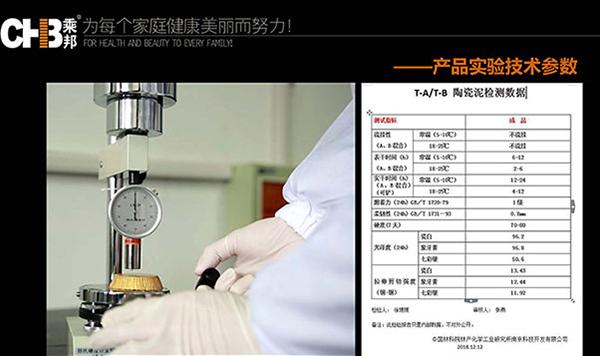 美缝剂生产厂家代理