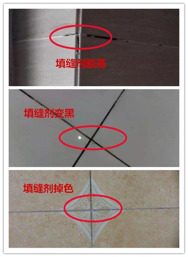 做真瓷胶地板砖缝不干