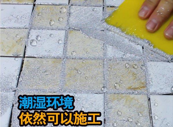 地面潮湿能做施工吗