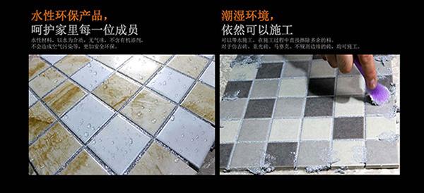 陶瓷泥的缺点