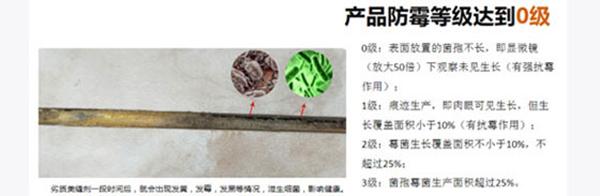 南京哪家瓷缝做的好