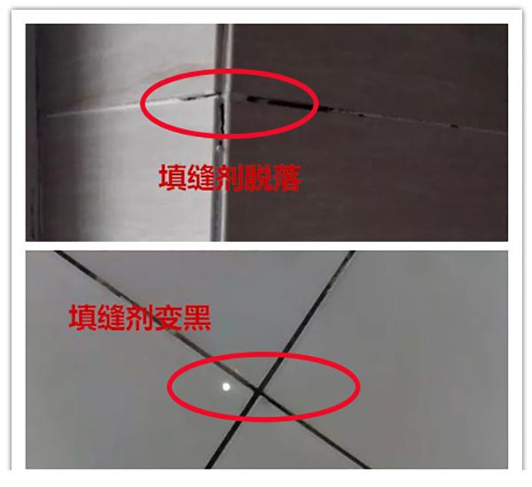 瓷砖缝隙处理方法