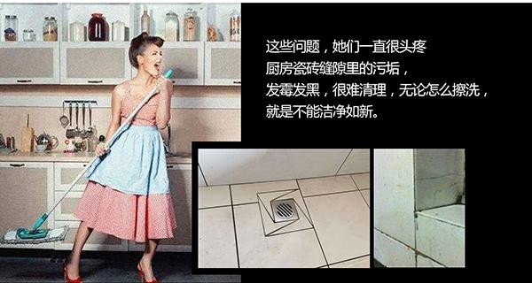 厨房墙砖美缝要不要做?厨房墙面有...