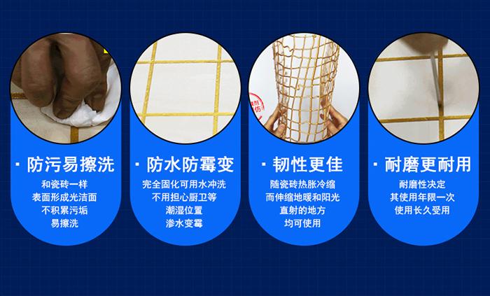 納米陶瓷泥