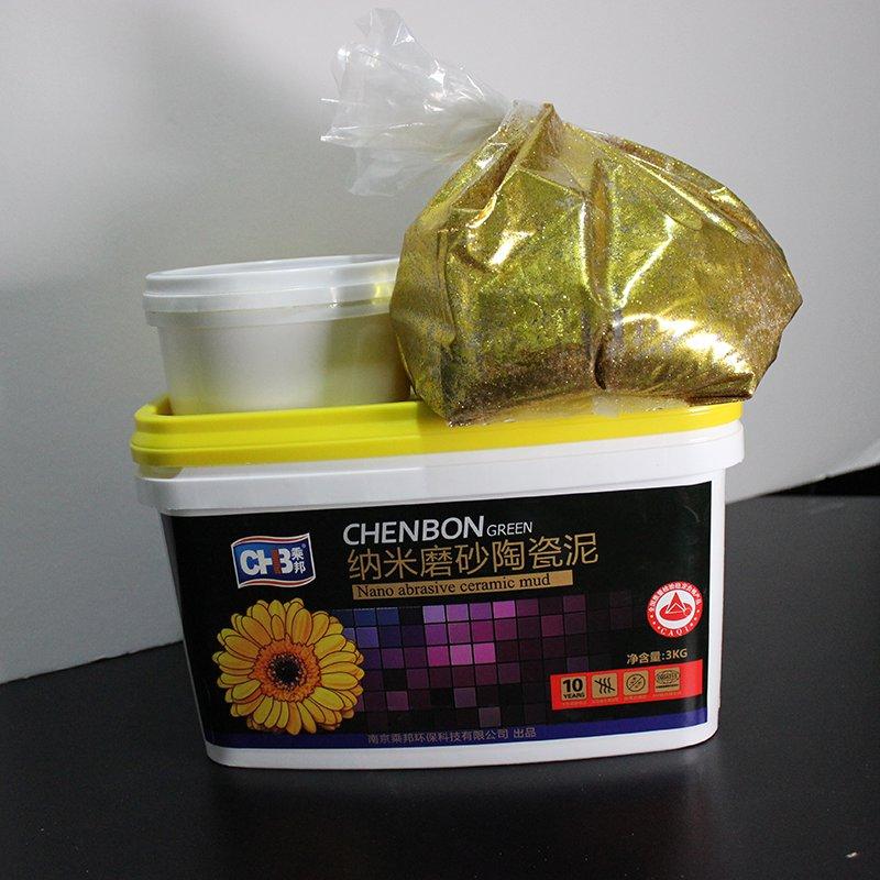 磨砂陶瓷泥美缝剂CHB-环氧彩砂