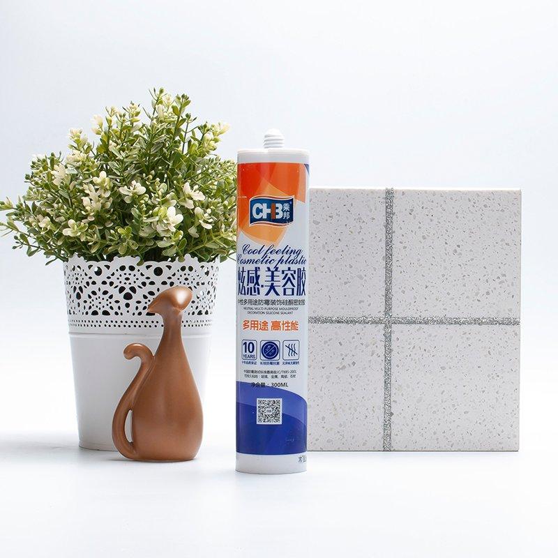 卫浴、厨房封边专用(封边胶)-乘邦CHB