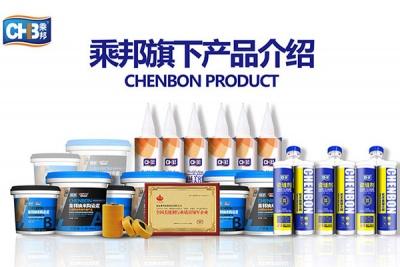 美缝剂-乘邦CHB