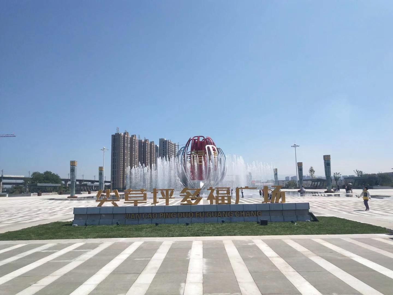 山西太原尖草坪多福廣場