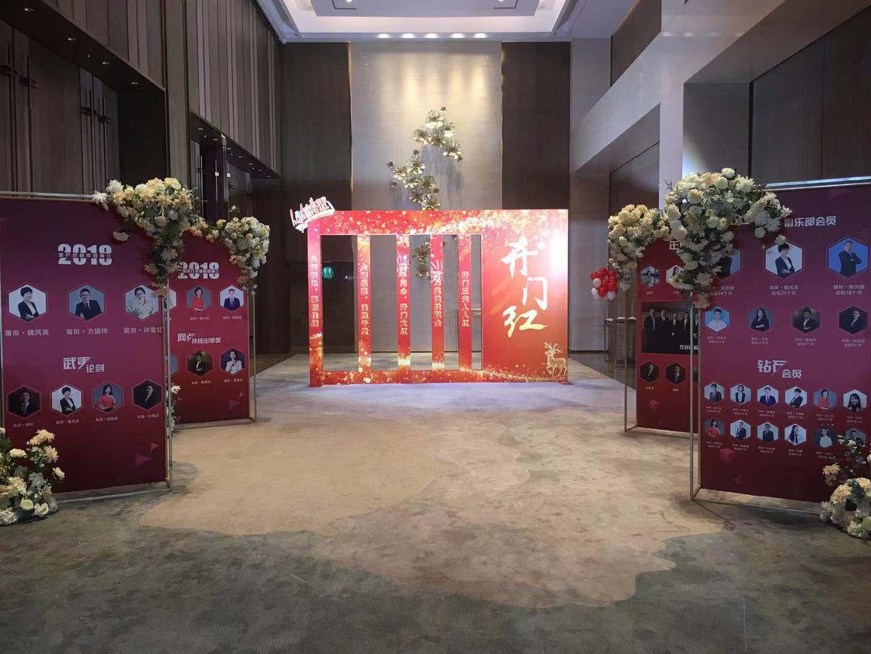 中国平安福建分公司年终表彰会