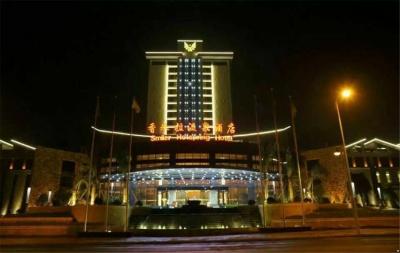 福州永泰香米拉温泉酒店