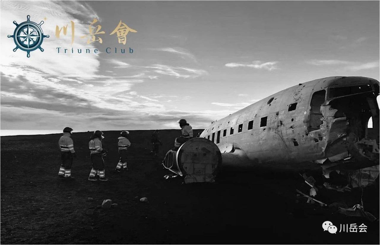 【川岳会直播No.3】2018冰岛超级越野无人区穿越远征-上天入地嗨玩篇