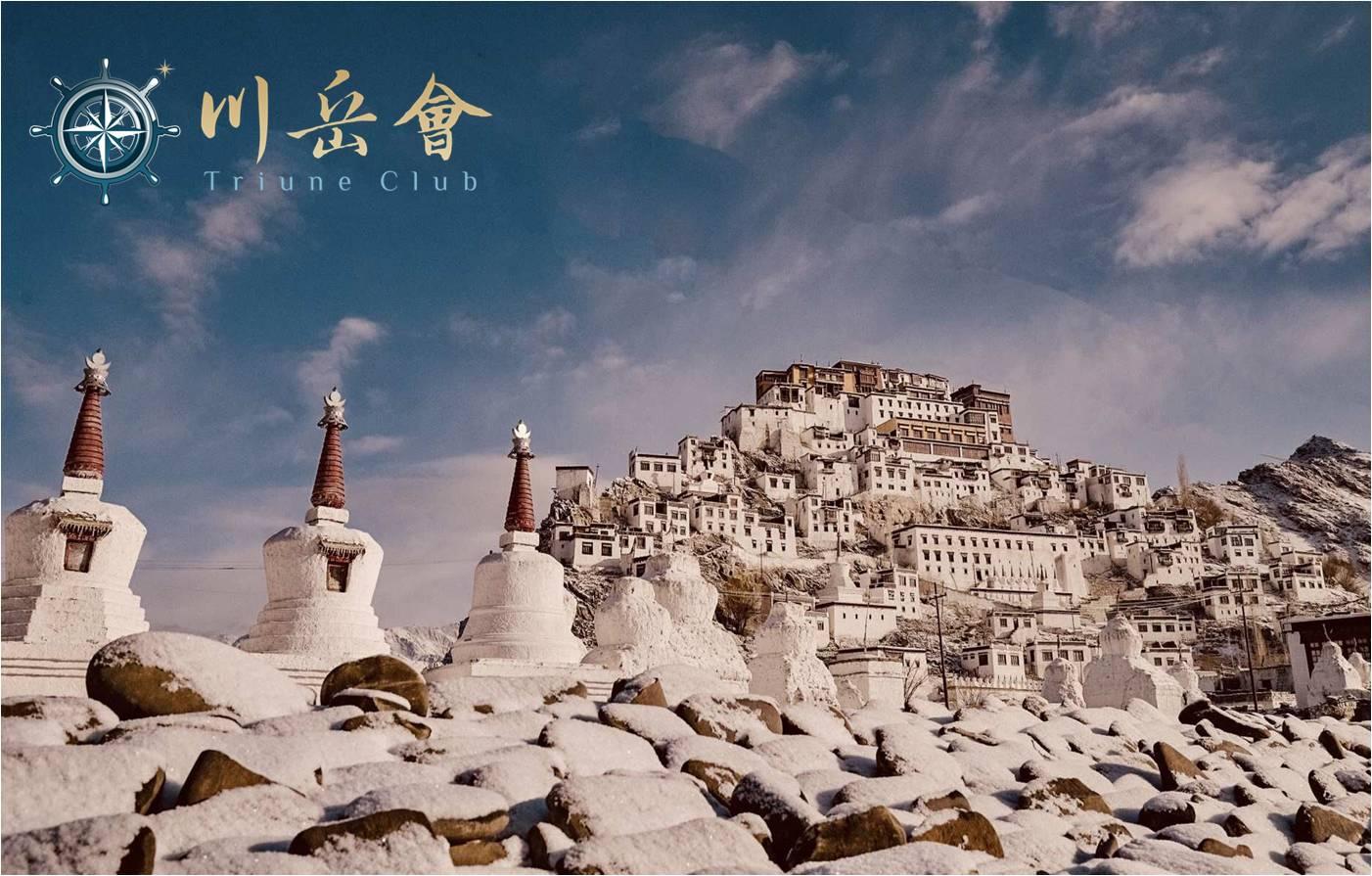 【川岳会直播No.2】2019印度喜马拉雅山雪豹追踪+洒红节远征-列城篇