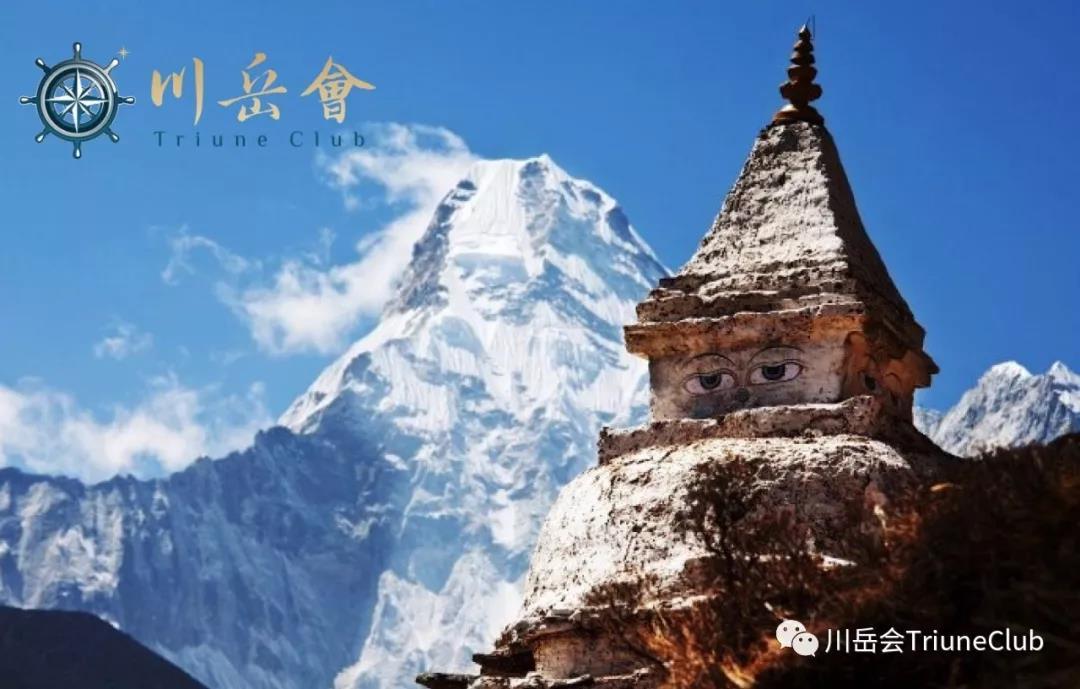 """险无止境,梦行远方—尼泊尔""""飞跃珠峰""""远征告捷!"""