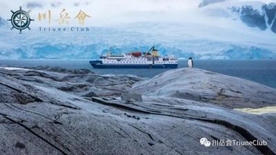 空降南极 - 独家包机包船南极探索远征