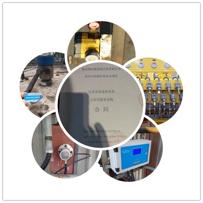 江元成功签约深能环保广东化州垃圾电厂热控仪表成套项目