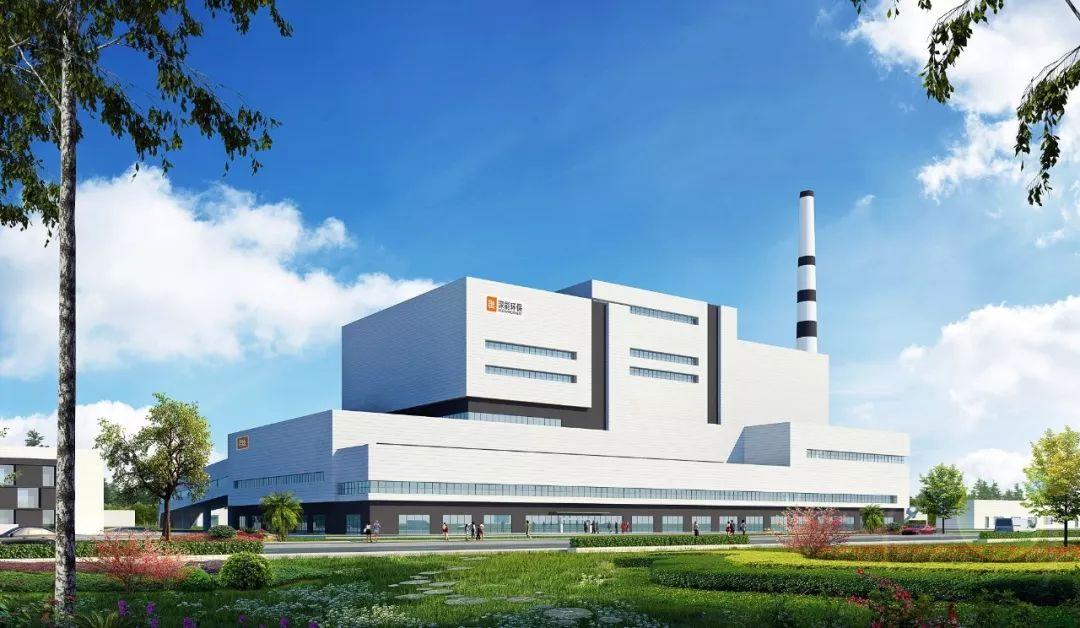 江元成功签约鱼台县第二生活垃圾处理厂仪表成套项目