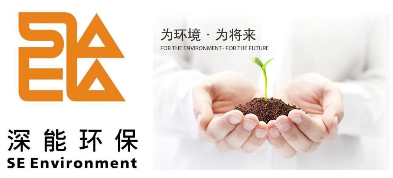 江元成功簽約深能環保菏澤定陶垃圾焚燒發電廠熱控儀表成套項目