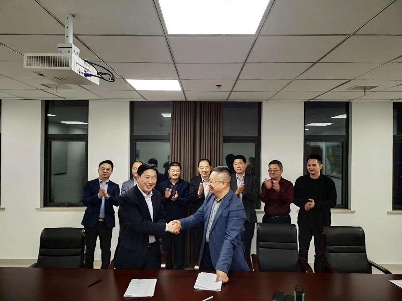 江元(天长)国际智能仪表产业园项目