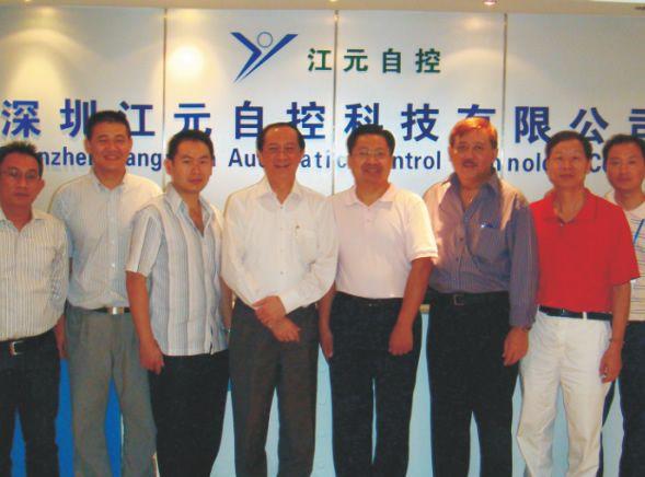 印尼客戶到訪江元