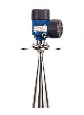 PRS650雷达料位计