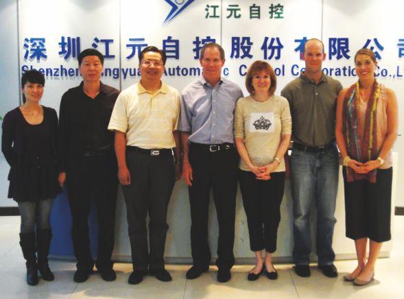美國CCS公司高層到訪江元