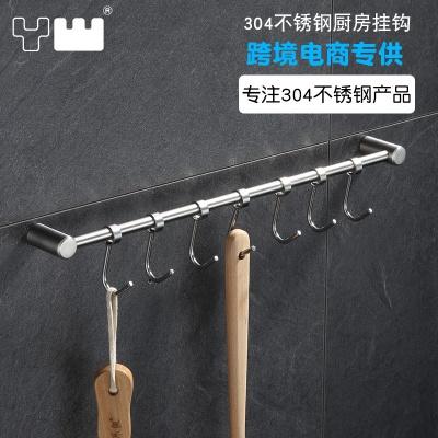 跨境专供304不锈钢挂钩厨房挂钩厨卫挂件活动实心挂钩不锈钢挂件