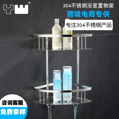 运旺家居厂家直销浴室置物架304不锈钢三角置物架双层不锈钢网篮