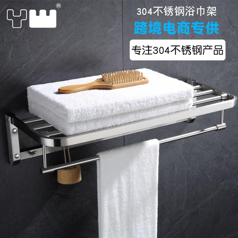 304不锈钢毛巾架浴室欧式卫浴五金挂件卫生间酒店浴巾架跨境专供