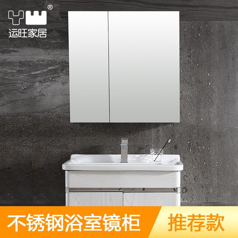 运旺家居新款现代简约挂墙式组合镜柜可来图定做 镜柜 主柜可单卖