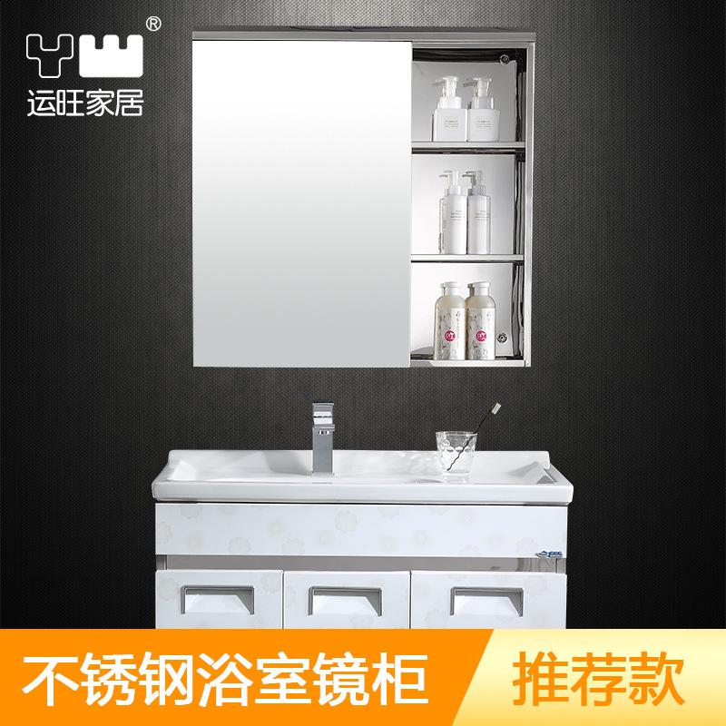 运旺家居 五金制品 厂家直销现代简约挂墙式浴室镜柜组合来图定做