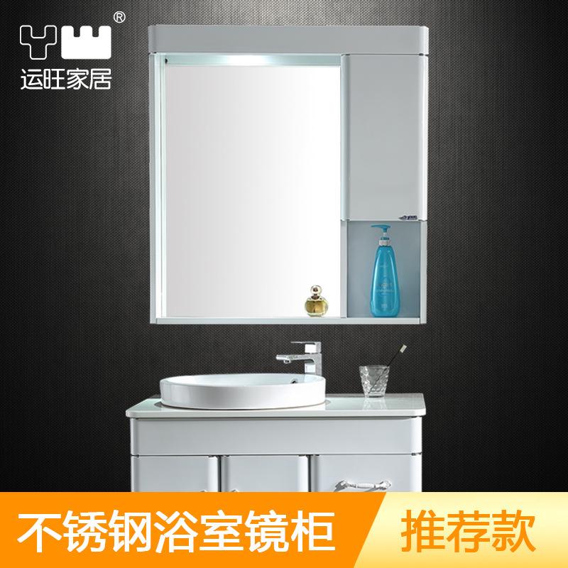 运旺五金 厂家直销可来图定制现代简约式收纳镜柜 浴室主柜可单卖