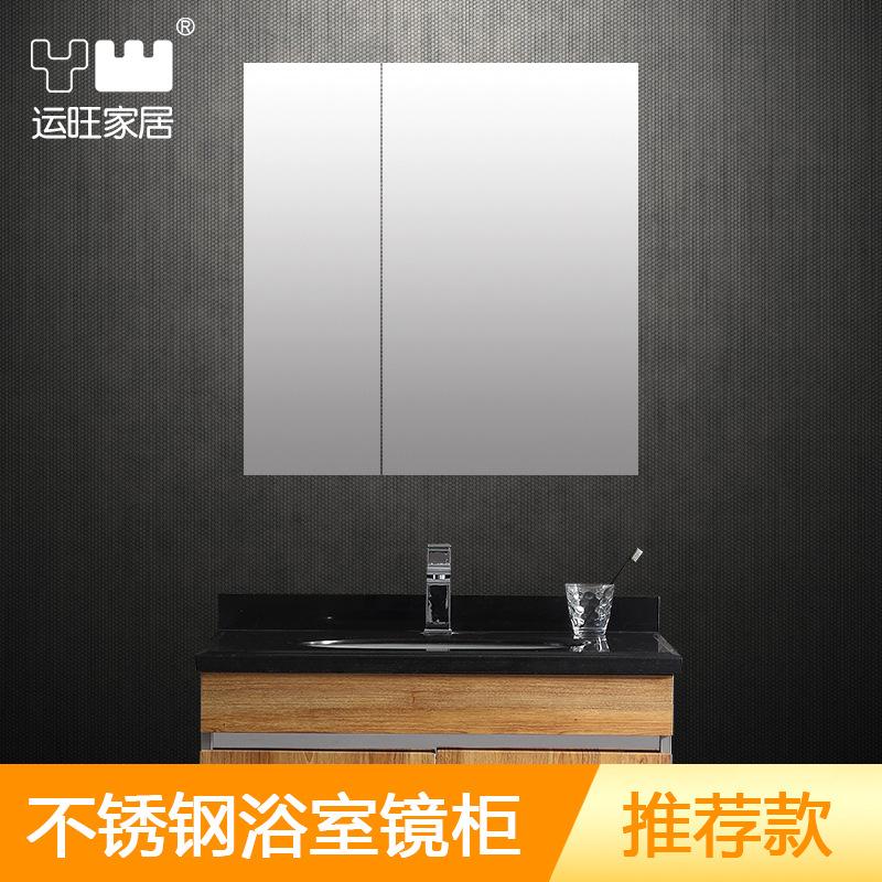 运旺家居五金制品 新款现代简约落地收纳式浴室组合镜柜 厂家直销