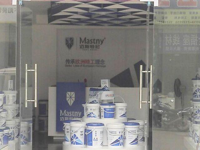 渭南旗舰店-2