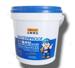 迈斯特尼通用型防水涂料9kg