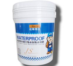 JS聚合物水泥防水涂料20kg