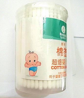 弘狮医疗超细婴儿棉签7.5cmx180支