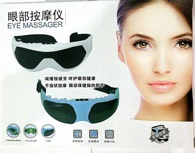 眼部按摩仪护眼专家018型
