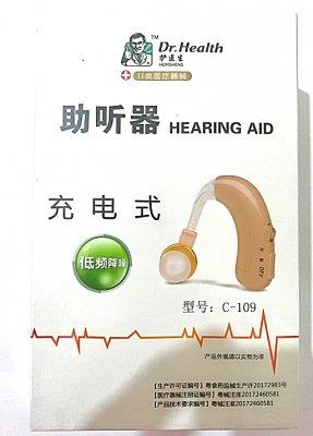 护医生助听器充电式C-109