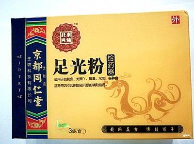 京都同仁堂足光粉给药器3袋/盒